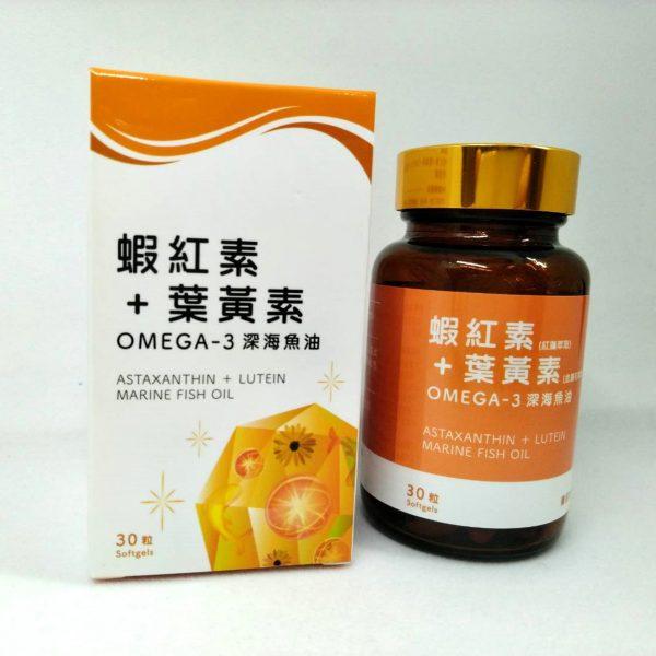 蝦紅素葉黃素保健食品