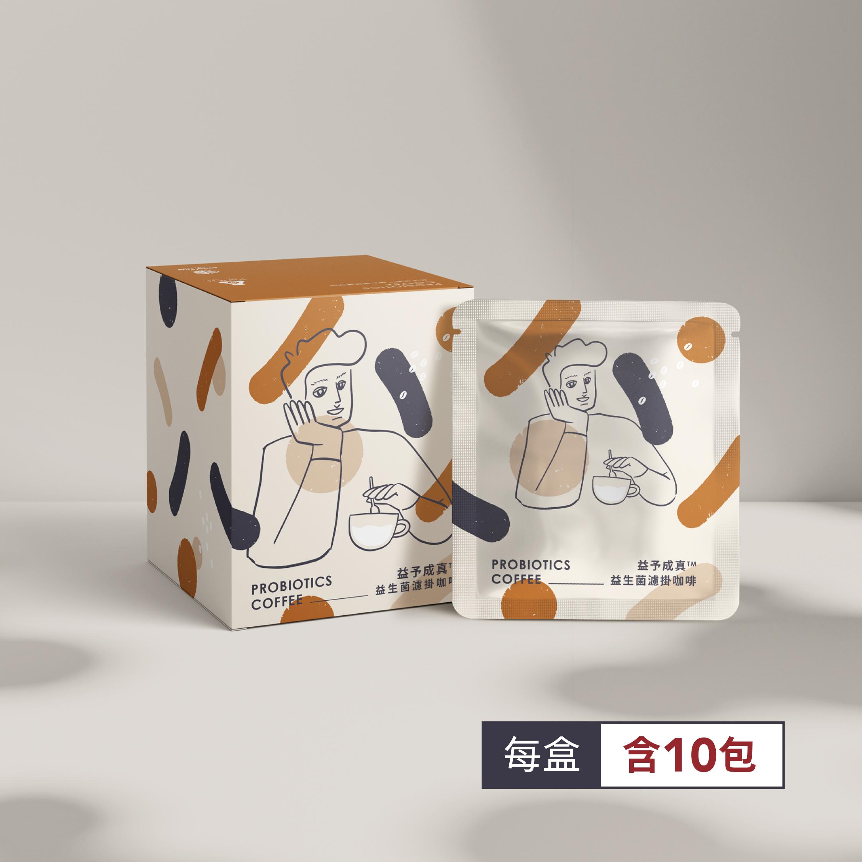 益予成真 益生菌濾掛咖啡<br>(帕雷斯小農 精緻水洗)<br> 10包/盒
